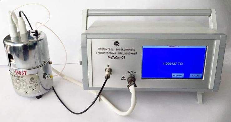 Измеритель высокоомного сопротивления прецизионный МеТеОм-01