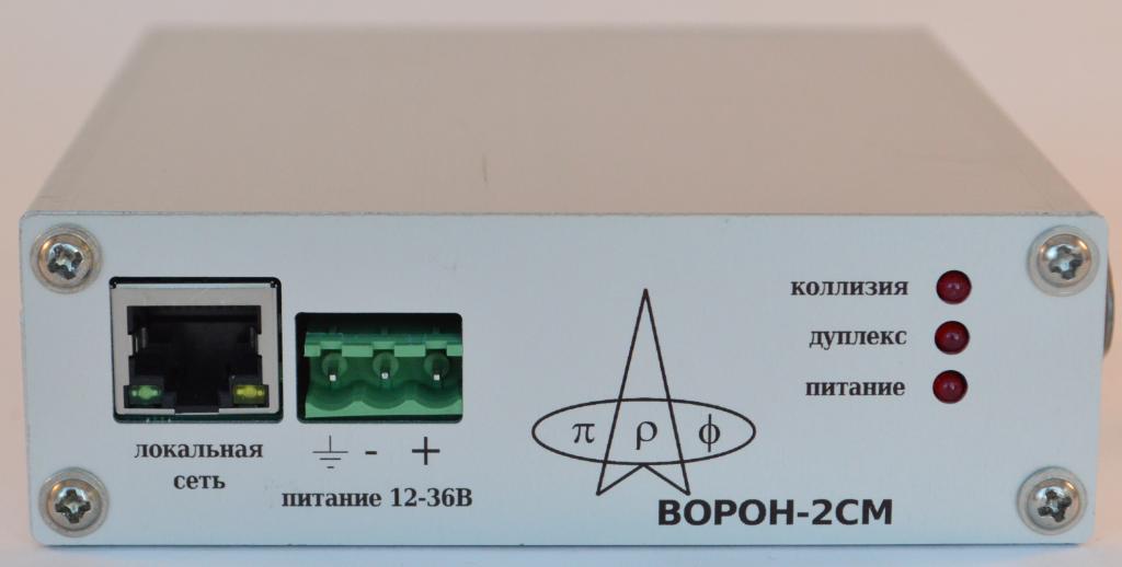 Ethernet-коммутатор- медиаконвертер ВОРОН-МОС- Е