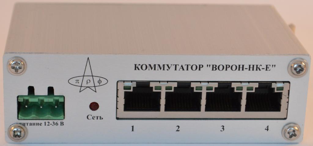 Ethernet-коммутатор ВОРОН-НК-Е