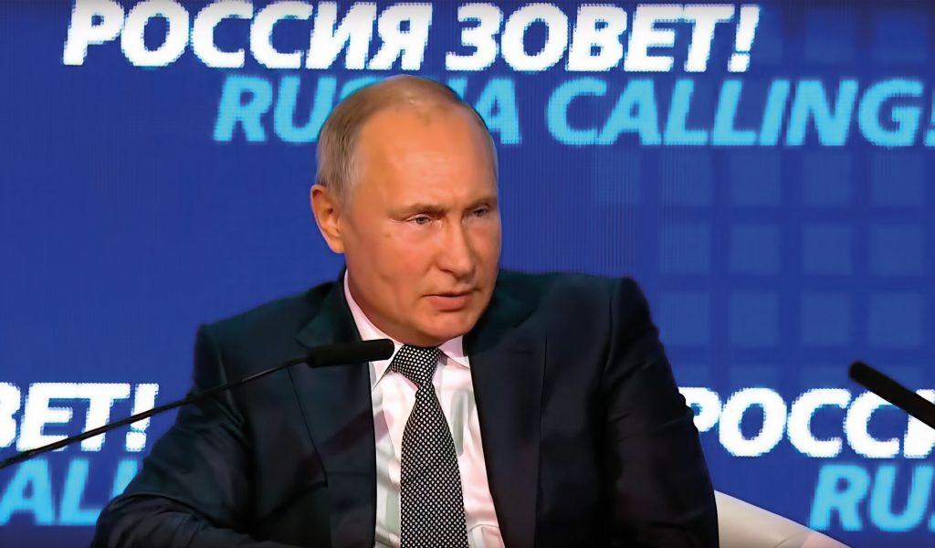 Х ежегодный инвестиционный форум ВТБ Капитал «Россия зовет!» В Пленарной сессии принимает участие президент РФ Владимир Путин